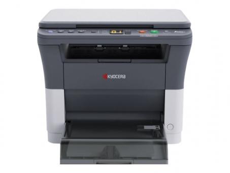 Kyocera FS-1220MFP mono Multifunktions Laserdrucker ( Kopierer/Scanner/Drucker ) , gebraucht